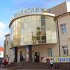 Заводоуковский Культурно - досуговый центр