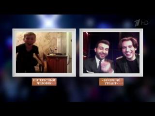 Ургант и Галкин вывели в эфир случайных людей из сети и показали их реакцию