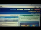 Мои ставки на платный матч(18.12) в БК Париматч и Марафон, а также вход в киви кошелек