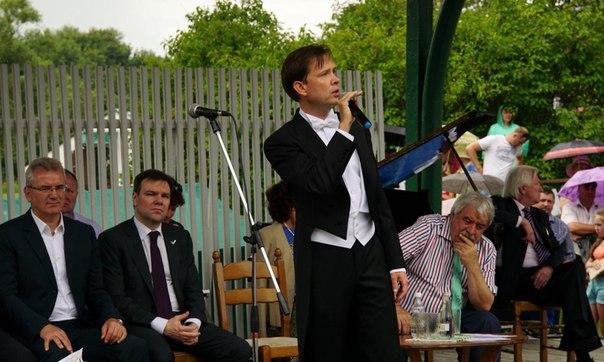 2 июля 2016 г, XLV Всероссийский Лермонтовский праздник, Тарханы, Пензенская область (фото) Y2xZM6dPBd4