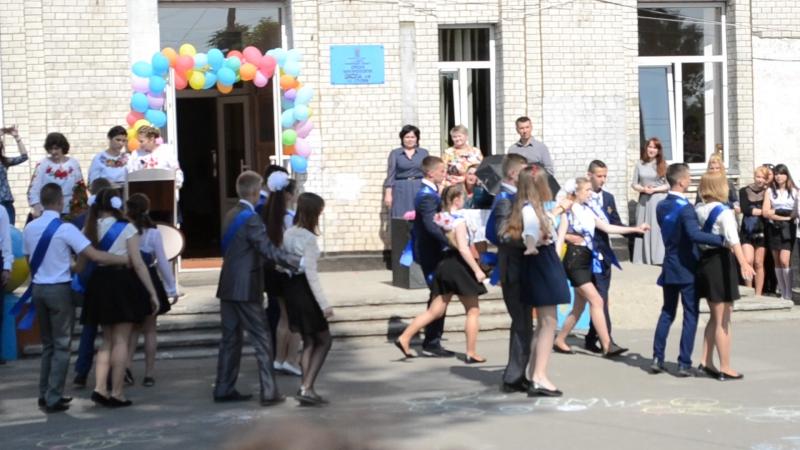 выпуск2016 г.Славута школа№4