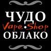 Vape Shop ЧУДО ОБЛАКО в Новогиреево