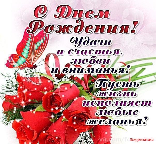 http://cs636223.vk.me/v636223400/a90e/lZWAm2uSMLo.jpg