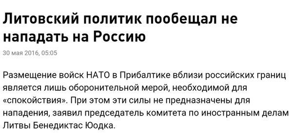 РОССИЯ и остальные - Страница 4 TmbpRc3eTew