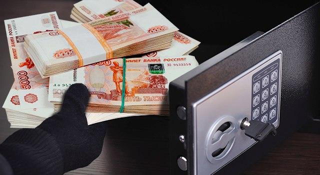 В Таганроге дерзкие грабители обчистили офис автостраховщиков, пропали 20 млн.рублей
