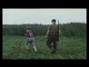 В честь пропавшего солдата (1992). Фрагменты из фильма