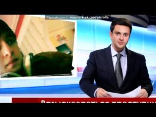 «ФотоФания» под музыку Андрей Забродин - Я Пацанчик хулиганчик (март 2015). Picrolla