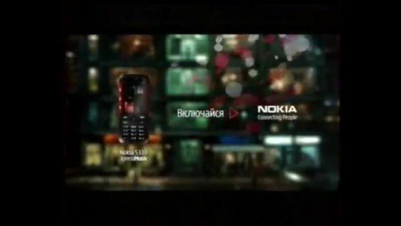 Местный блок, реклама и анонсы (7 канал - РЕН-ТВ, 15.12.2007)