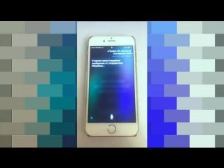 Доступ к счету в банке через заблокированный iPhone