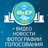Инновационный Евразийский университет (ИнЕУ)