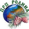 Поселение РОДовых Поместий «РОДИНА»