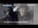 Документальний фільм Покоління Бурштин