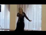 Алина Эдуардовна на отчётном концерте 14 мая 2016 года.Самый захватывающий дух танец Ирак))