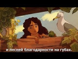 Пророк  The Prophet (2014)  Eng + Русские субтитры BDRip720p