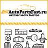 AutoPartsFast.ru - Автозапчасти быстро