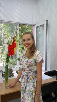 Вера Водопьянова