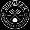BURGMAN: фермерская закусочная
