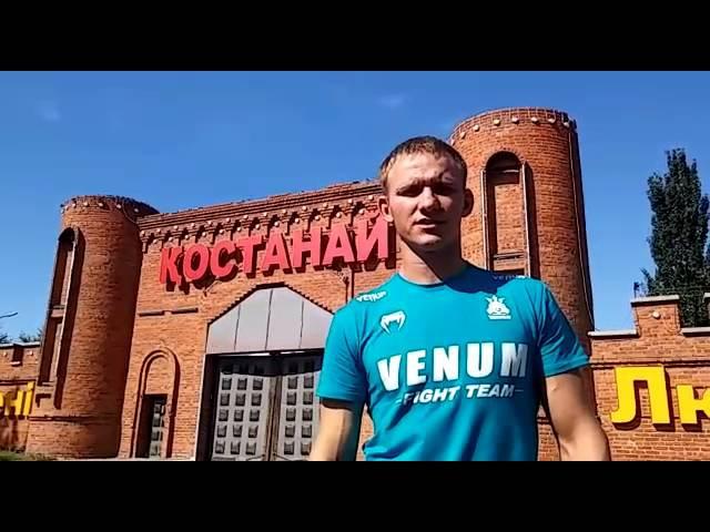 Бялобжицкий Владимир, приглашение на Ратиборец -3