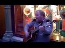 Дэйв Стюарт очень крутой голос