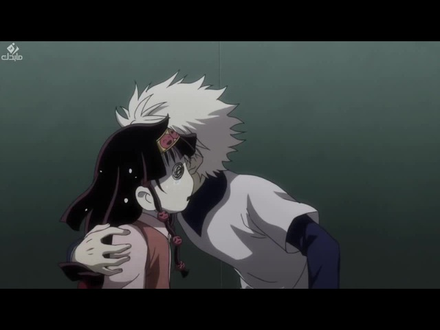 Hunter X Hunter - Killua Alluka (TOUCHING SCENE)