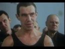 Фильм - Беспредел 1989 СССР