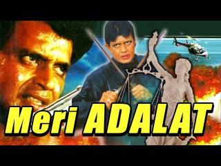 Meri Adalat (2001) Full Hindi Movie | Mithun Chakraborty, Shakti Kapoor, Prem Chopra