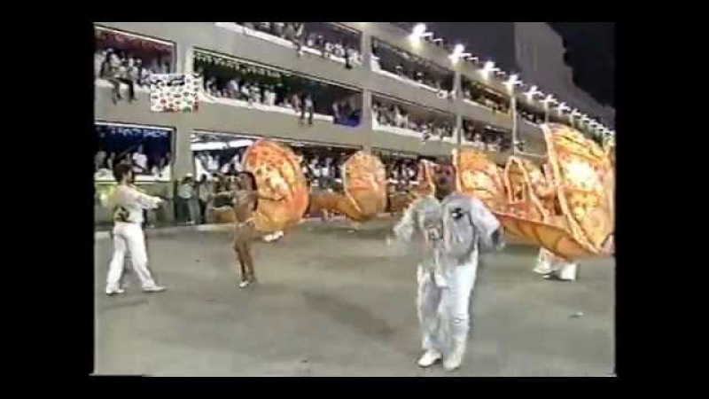 Unidos da Tijuca 1998