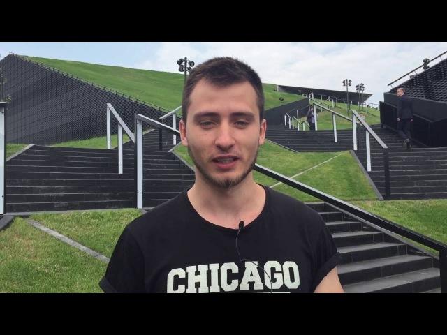 Приглашение на lviv ecommerce forum 2016 - Как создать и управлять онлайн командой