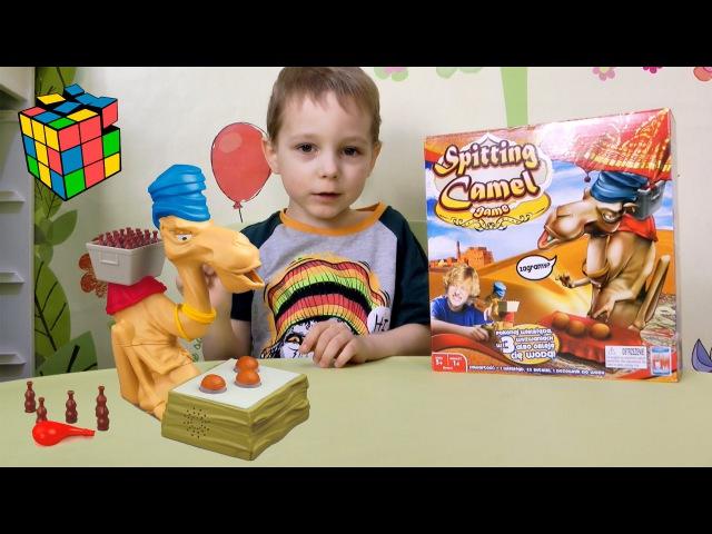 Челлендж игра Плюющийся Верблюд Игры для детей