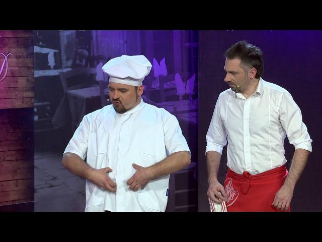 Kabaret Młodych Panów Śląski kucharz Official HD 2015
