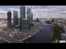 Такой он Город Москва