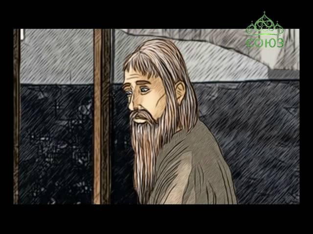 1 июля. Преподобномученик Никанор (Морозкин), архимандрит