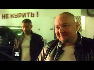 Денис Давыдов саундтрек Высокие ставки Стрелка