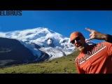 Автостоп и поход вокруг Эльбруса