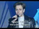 Мальчик-бродяга (Партийная зона) 1996