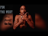 2Pac - For the West (2016) feat. Nate Dogg &amp The Notorious B.I.G.