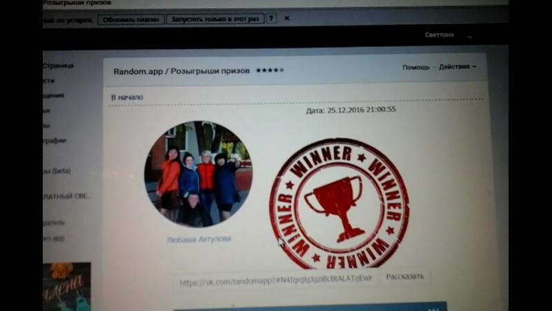 Конкурс от группы WBW Store vk.com/club133792270 .