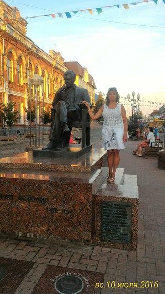 Фото №424344240 со страницы Ирины Васильевой