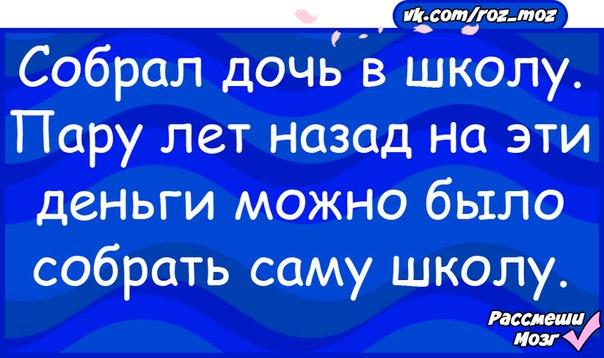 https://pp.vk.me/c636224/v636224240/1ec00/-dhRNiXreu4.jpg