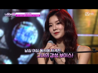 160728 [I Can See Your Voice 3] Seo Inguk's HER! Actress Lee Sunbin 'Broke up today'