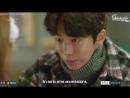 Ep 14 El Hada de las Pesas, Kim Bok Ju
