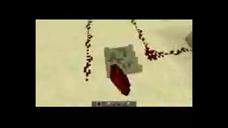 Bag_v_Minecraft_1.4.2 как баг -_Generator_peska_i-space s.ru
