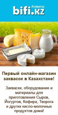 рецепт приготовления кисело мляко с помощью закваски троякска мая