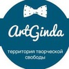 ArtGinda