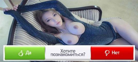 знакомства с фотками с телефонами