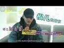 [РУСС. САБ] Крис Ву - Интервью для Sina <Star Fun>
