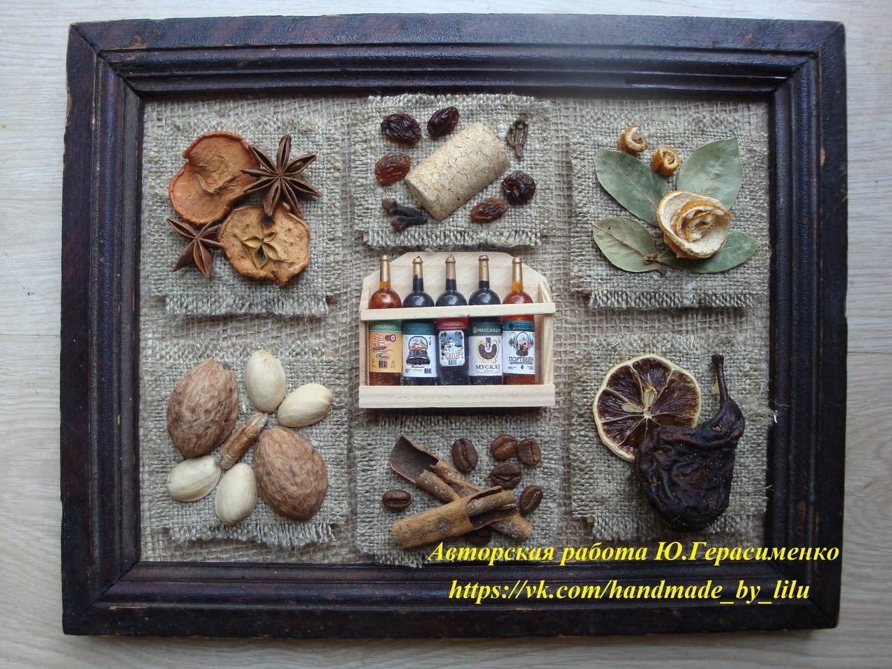 Картина из сыпучих продуктов