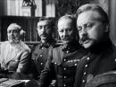 долг союзникам — «Адъютант Его Превосходительства» (Мосфильм, 1969)
