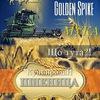 Продам, куплю зерно пшеницы Агрономы Украины