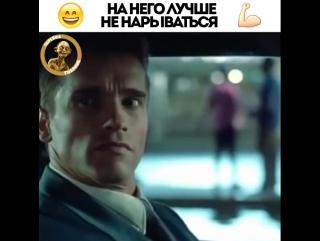 Perevod_goblina